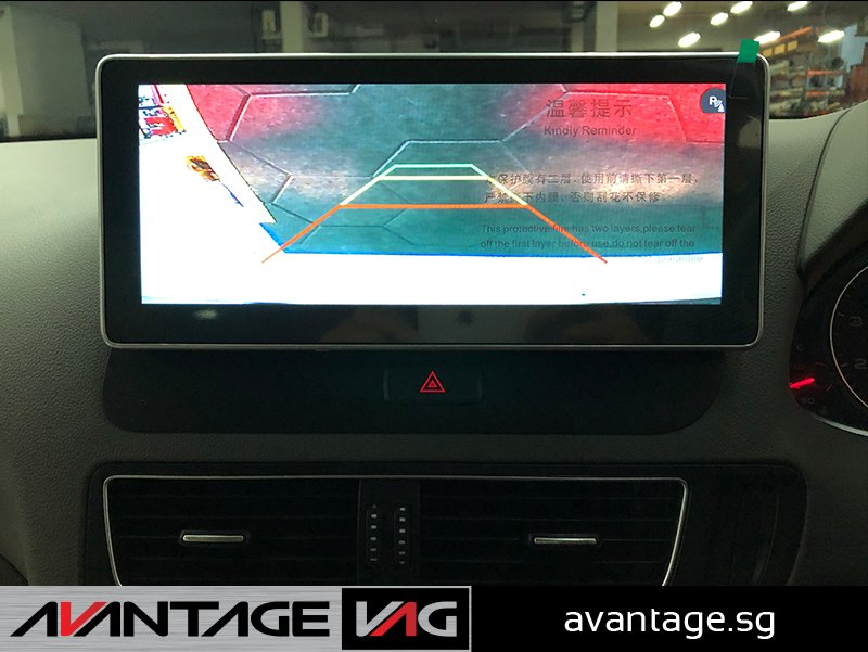 Audi Q5 8R Android Touchscreen